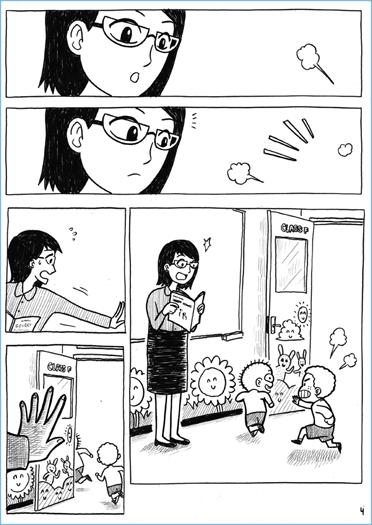 first experience as kindergarten teacher